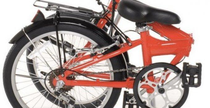 folded 20inch avanti bike